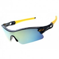 radar pitch sunglass polished black / ice iridium
