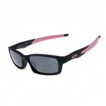 crosslink sunglasses black pink / gray lens
