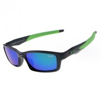 crosslink sunglasses black green / ice iridium
