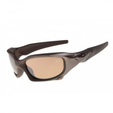 Pit Boss brown sunglasses