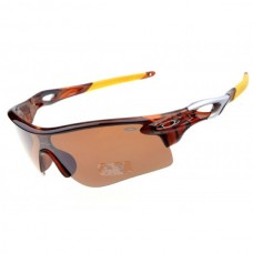 radarLock path clear brown sunglasses